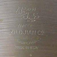 Hur man identifierar Vintage Zildjian cymbaler