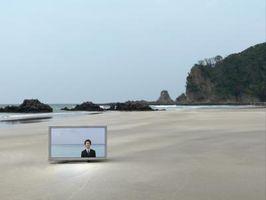 Hur man spela filmer som lagras på en iMac genom PS3 till TV